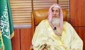 """المفتي يجيب """"هل يجوز صيام أيام العيد في قضاء الكفارات"""""""