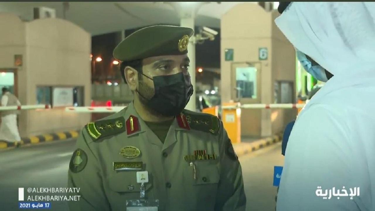 الجوازات: السفر بالهوية الوطنية إلى البحرين لا يزال معلقاً حتى الآن