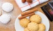 نصائح للتخلص من الوزن الزائد بعد كحك العيد