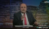 بالفيديو.. خالد الفراج يبدع في تقليد عمرو أديب