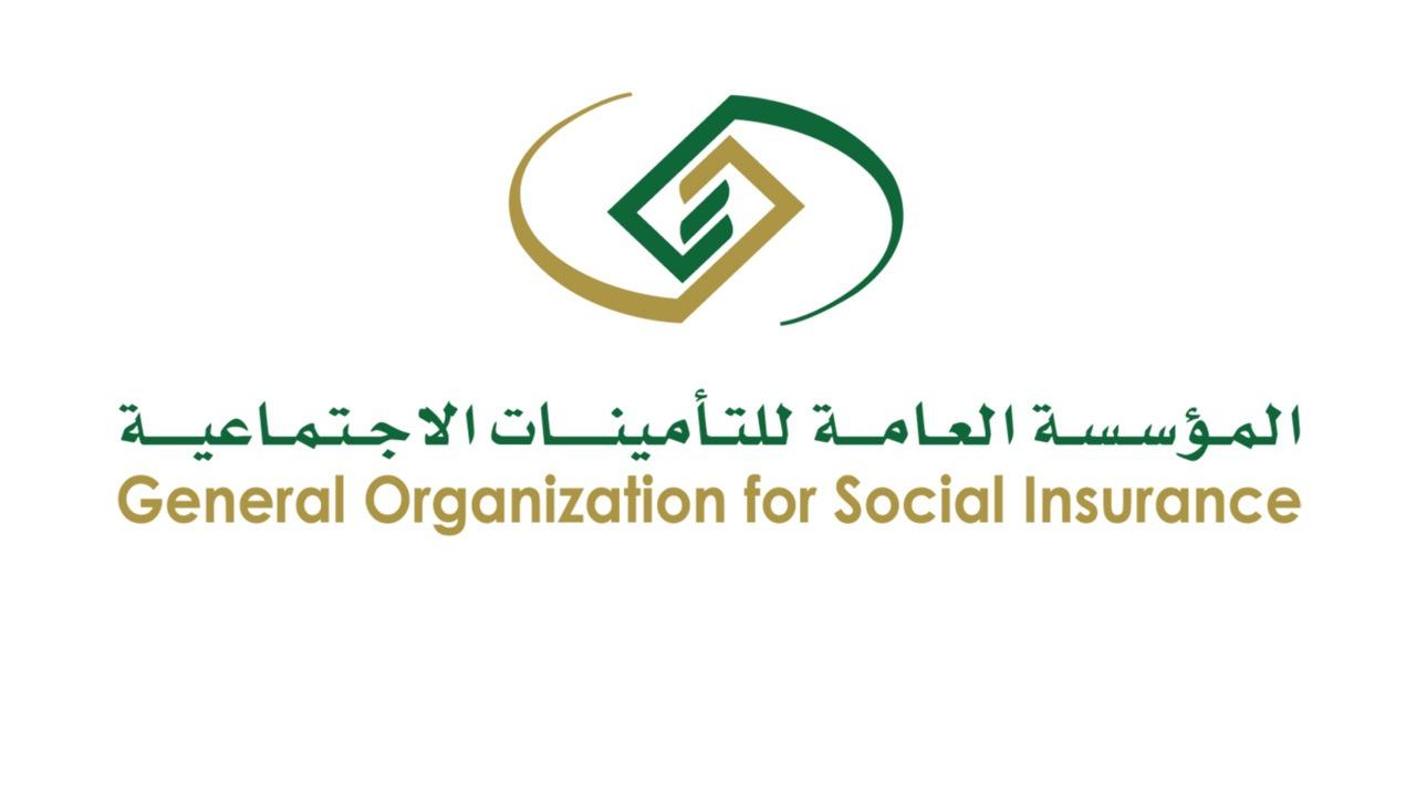 التأمينات الأجتماعية : منافع تحصل عليها المشتركة في حال عدم تصفية مستحقاتها