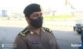 بالفيديو. شرطة الشرقية: لن نتهاون مع المخالفين وندعو إلى عدم التجمعات خلال أيام العيد