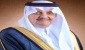 أمير الشرقية يوجه باستمرار العمل خلال إجازة عيد الفطر لخدمة المواطنين