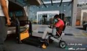 """بالفيديو.. """"الشقيري"""" يتبرع لشراء سيارة فان لنقل ذوي الاحتياجات الخاصة"""