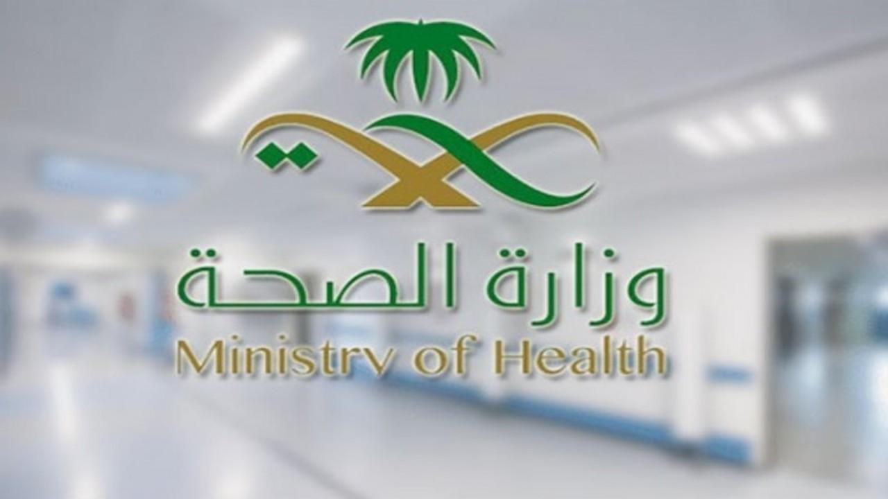 «الصحة»: تسجيل 1016 حالة إصابة جديدة بفيروس كورونا