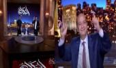 فيديو.. عمرو أديب يرقص على الهواء