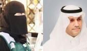 """تعيين """" ملاك الثقفي """" رئيسة للبلدية النسائية الفرعية بأمانة الطائف"""