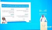 بالفيديو.. وزير التعليم يعلن التقويم الدراسي الجديد وتطوير الخطط الدراسية والمناهج
