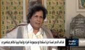 """بالفيديو.. أحمد قذاف الدم: لم أترك """"القذافي"""" حتى لحظاته الأخيرة"""