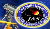 فلكية جدة: رصد انفجار شعيرة مغناطيسية في النصف الجنوبي للشمس