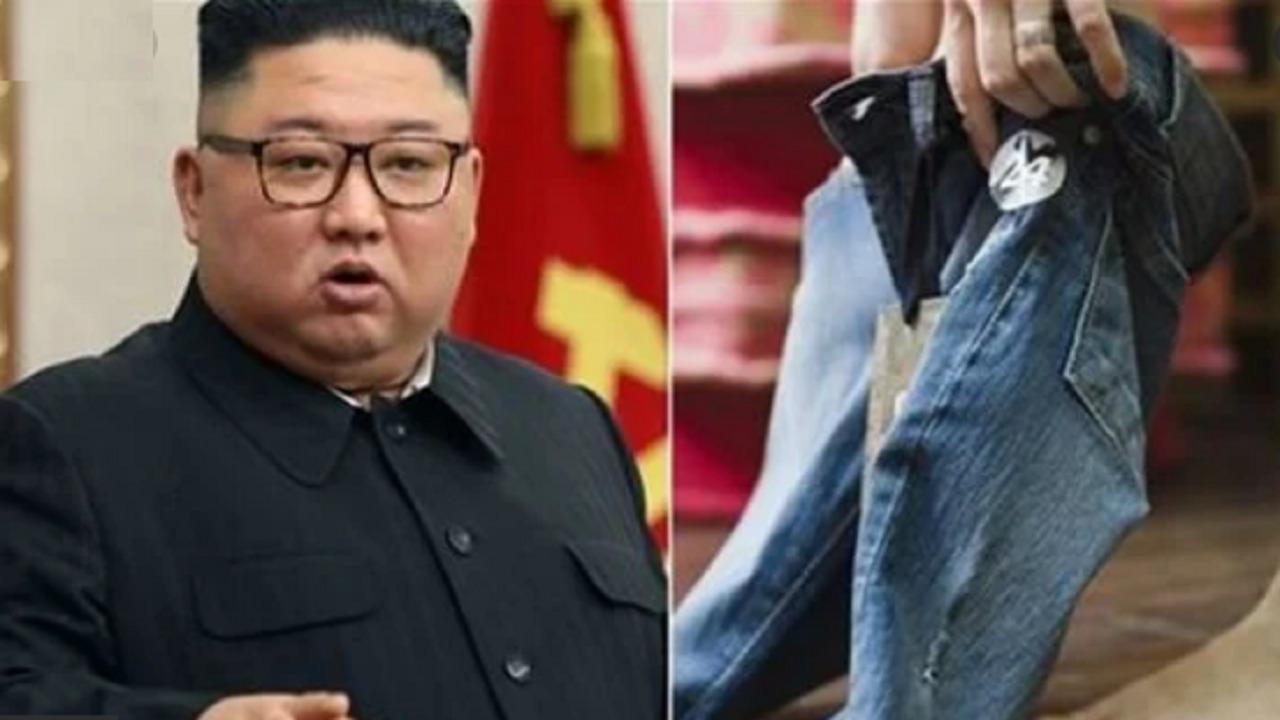 """زعيم كوريا الشمالية يحظر """"البنطلونات الجينز"""""""