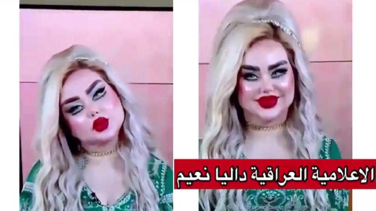 بالفيديو.. مذيعة عراقية تثير الجدل بسبب إطلالة غريبة