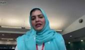 """بالفيديو.. أخصائية تغذية: لا أنصح بحمية """" الكيتو """" لمرضى السكري"""