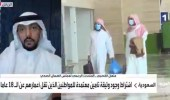 بالفيديو.. إطلاق تأمين اختياري للمواطنين المسافرين للخارج