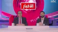 بالفيديو .. خالد الفراج يتقمص دور المذيع ويقدم نشرة التاسعة بطريقة ساخرة
