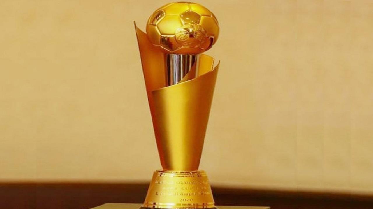 الجوائز المالية لـ بطل كأس العرب في قطر