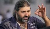 القبض على حسين زعيتر المتورطبتهريب المخدرات إلى الكويت