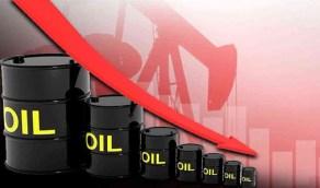 أسعار النفط تهبط بفعل انحسار مخاوف تعطل خطوط أنابيب