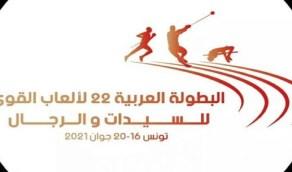 المملكة تتوّج بالميدالية الذهبية في القفز بالزانة بالبطولة العربية