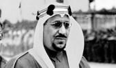بالفيديو .. أسماء جميع أبناء الملك سعود