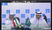 وزير الطاقة: المملكة لم تعد دولة مصدرة للبترول فقط ونحن أقوى المنافسين في الطاقة