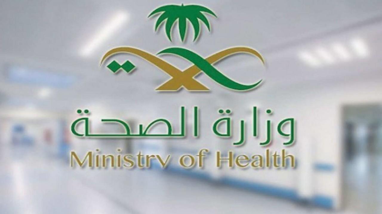 «الصحة»: تسجيل 1269 حالة إصابة جديدة بفيروس كورونا