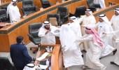 بالصور.. تشابك بالأيدي بين بعض النواب في مجلس الأمة الكويتي