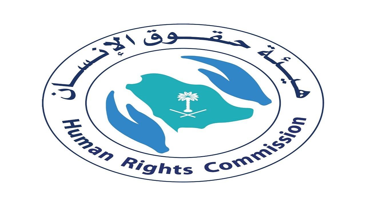 حقوق الإنسان توفر عدد من مسارات الدعم الموجهة بشكل خاص للسجناء وأسرهم