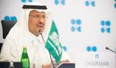 وزير الطاقة: سوق النفط لم يخرج من الركود الناجم عن جائحة كورونا