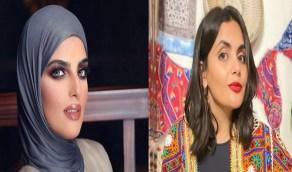 أمل الشهراني تتهم سارة الودعاني بالإساءة لأهل الجنوب وتطالبها بالاعتذار