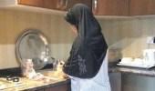 """بالفيديو.. """" الموارد البشرية """" تعمل على تقليص تكاليف استقدام العمالة المنزلية في المملكة"""