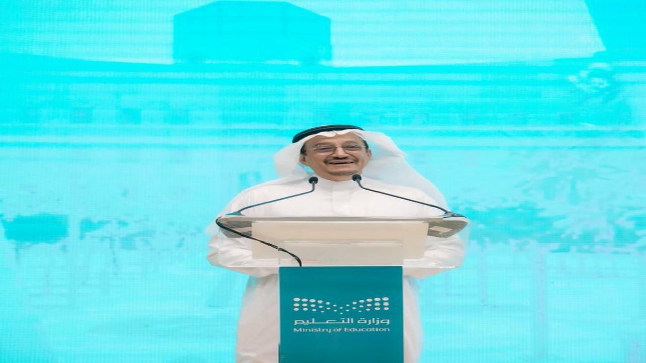 """""""آل الشيخ"""":المشروعات والخطط التطويرية في التعليم تعكس مدى كفاءة المنظومة"""