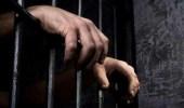السجن 15 عاماً لرجل قتل والدته وأكل أجزاء من جسدها