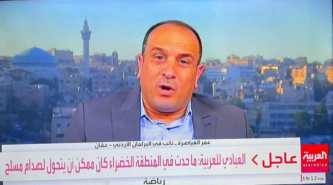 """"""" قناة العربية """" تستضيف أحد مرتزقة قناة الجزيرة القطرية المتطاولين على المملكة"""