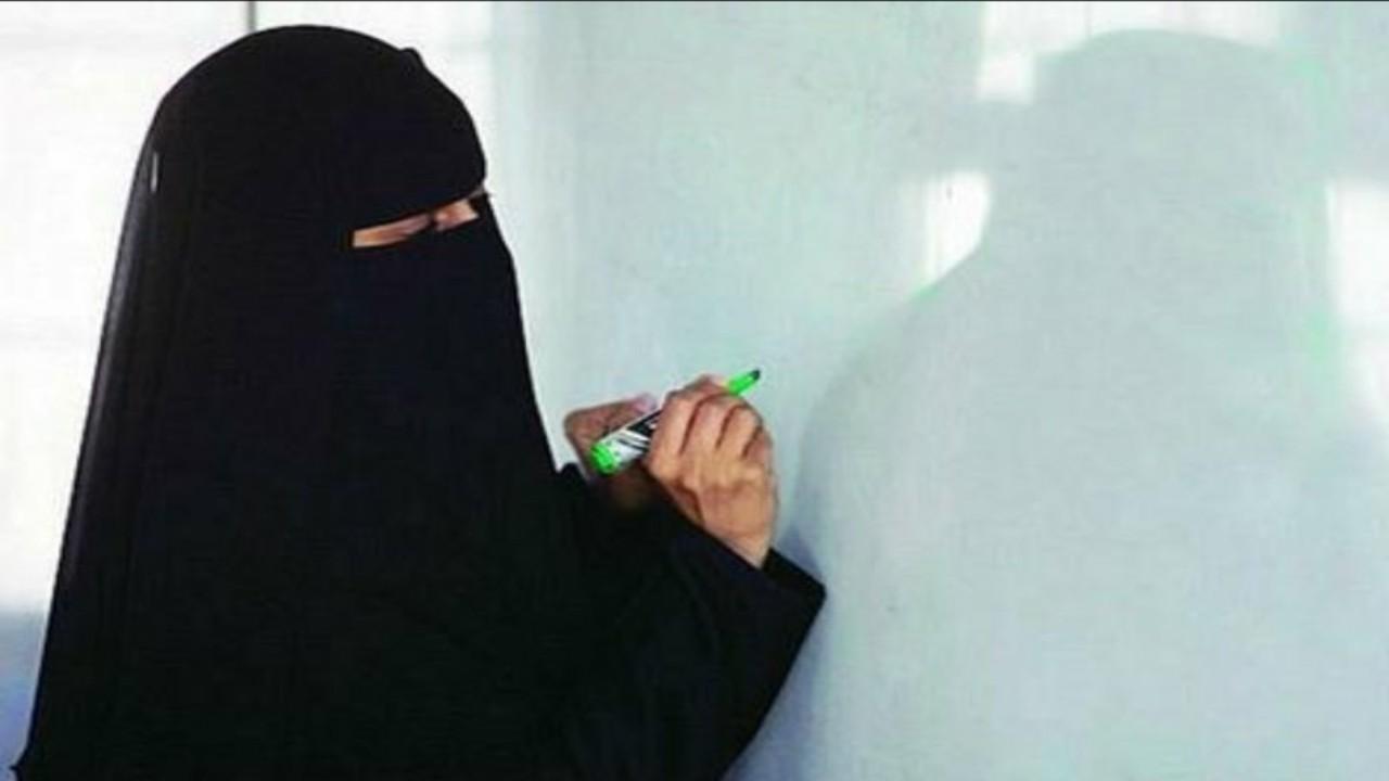 معلمة رياضيات تهدي بعلها مهر الزوجة الثانية