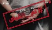 بالفيديو.. «الأمن العام» يكشف عن قائمة بالمقبوض عليهم في عدة جرائم