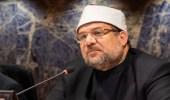 وزير أوقاف مصر: نؤيد قرار المملكة بقصر الحج هذا العام للحفاظ على حياة الناس