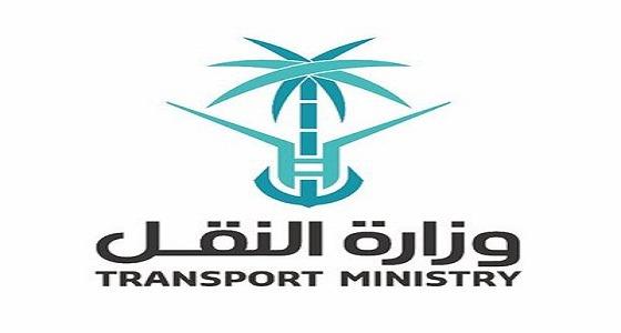 """"""" النقل """" تحذر مستخدمي طريق المدينة المنورة/ مكة من هطور الأمطار"""