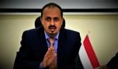 """"""" الإرياني """" يطالب الأمم المتحدة بإدراج الحوثيين بقوائم الإرهاب الدولية"""