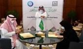 توقيع اتفاقية تعاون بين جامعة الملك خالد والجامعة السعودية الإلكترونية