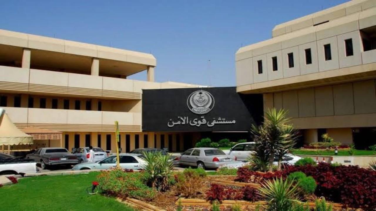 مستشفى قوى الأمن يوفر وظائف فنية شاغرة