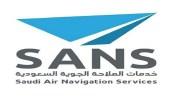 شركة خدمات الملاحة الجوية السعودية تعلن عن وظائف شاغرة
