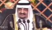 فيديو للملك فهد يتحدث فيه عن رياضاته المفضلة