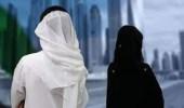 مواطنة تخلع زوجها لرفضه سفرها للبحرين