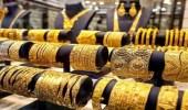 أسعار الذهب بالمملكة اليوم الثلاثاء
