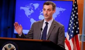 أمريكا تأسف لعدم نزاهة الانتخابات الرئاسية الإيرانية
