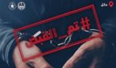 بالفيديو.. «الأمن العام» يكشف عن قائمة بالمضبوطين في عدة جرائم