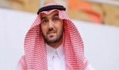 تزكية الأمير عبدالعزيز الفيصل رئيساً للاتحاد العربي لكرة القدم