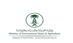 تصريح مشترك لوزارتي الطاقة والبيئة والمياه والزراعة في المملكة العربية السعودية والمبعوث الرئاسي الأمريكي الخاص للمناخ
