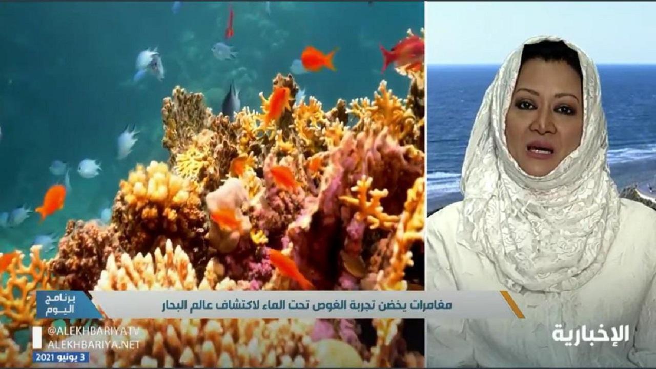 مدربة: مغامرة غوص الفتيات تحت الماء تجربة ممتعة تتطلب جرأة وصبر